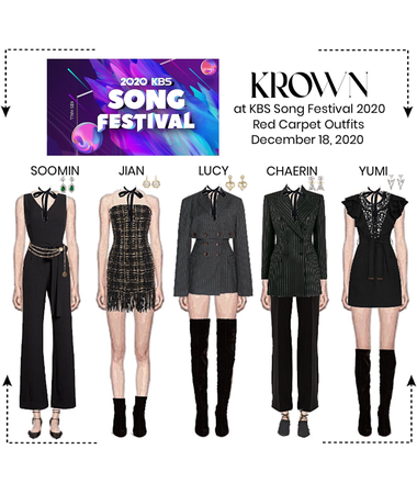 KBS Song Festival KROWN Red Carpet Outfits