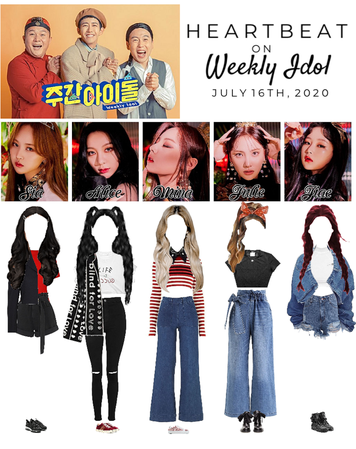 [HEARTBEAT] WEEKLY IDOL