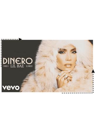 LIL BAE ft. DJ Khalid, Cardi B - Dinero