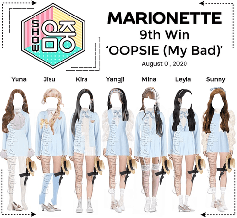 MARIONETTE (마리오네트) [SHOW! MUSIC CORE] 'OOPSIE (My Bad)' | 9th Win