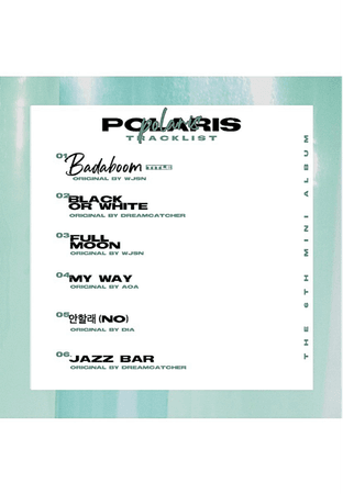 [HEARTBEAT] POLARIS | TRACKLIST