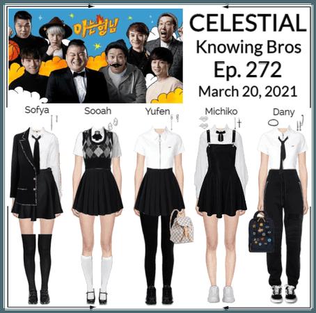 세레스티알 (Celestial) | Knowing Bros