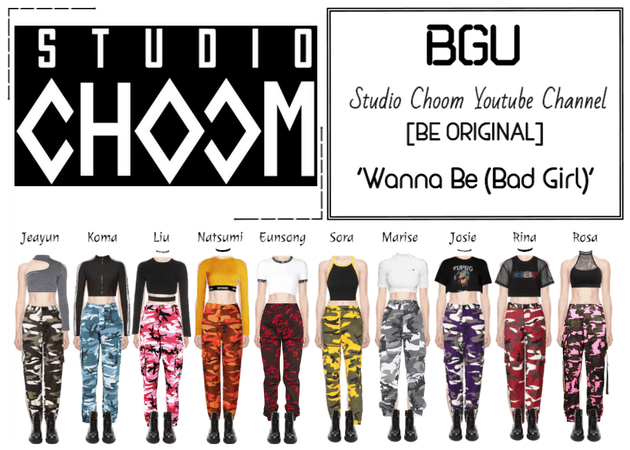 BGU Studio Choom Youtube Video