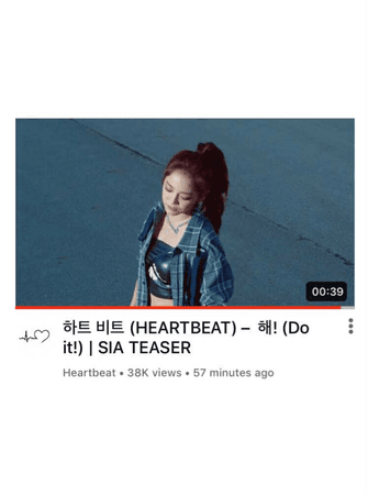 [HEARTBEAT] SIA 'DO IT!' SOLO M/V TEASER