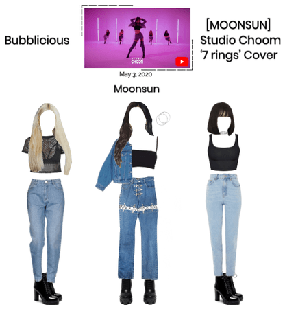 Bubblicious (신기한) [MOONSUN] Studio Choom '7 rings'