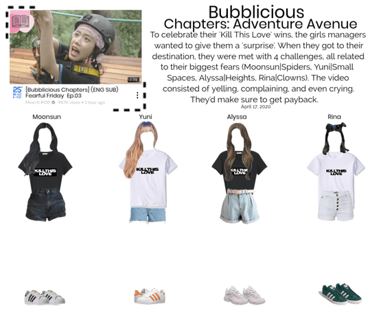 Bubblicious (신기한) Chapters - Adventure AVN. Ep.3