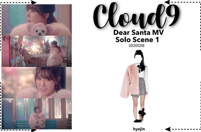 Cloud9 (구름아홉) | Dear Santa MV Scene 2 | 20201218