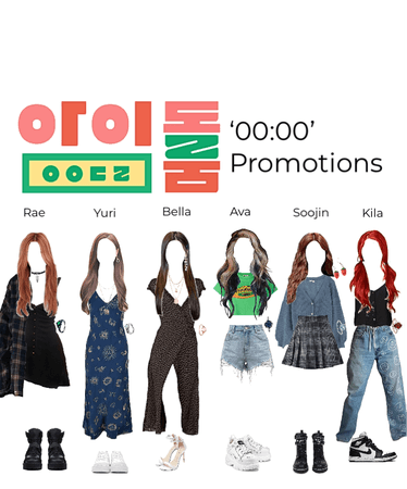 '00:00' promotions: Idol Room