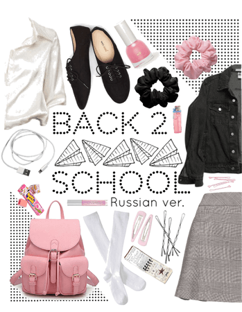 back to school 1