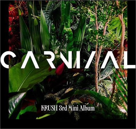 KRUSH Carnival Teaser Poster