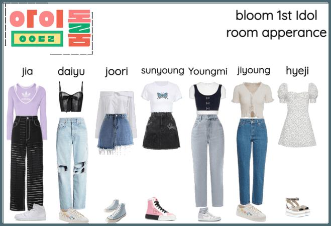 Bloom idol room 1st appreance