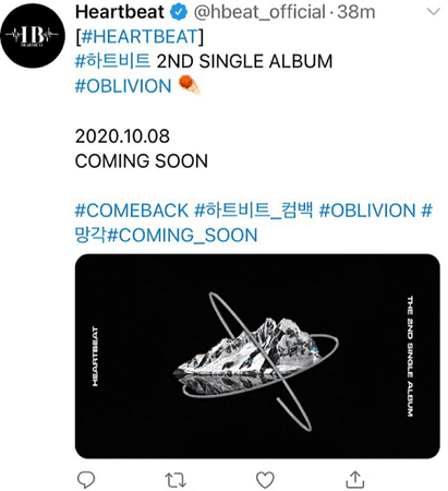 [HEARTBEAT] ANNOUNCEMENT | THE SECOND SINGLE ALBUM 'OBLIVION'