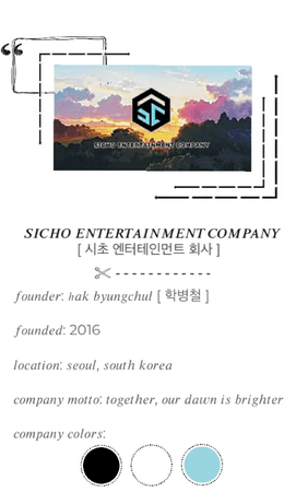 [ SC ENT CO ] meet the SC ENT. !!