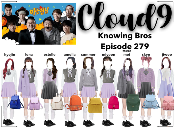 Cloud9 (구름아홉) | Knowing Bros Ep. 279