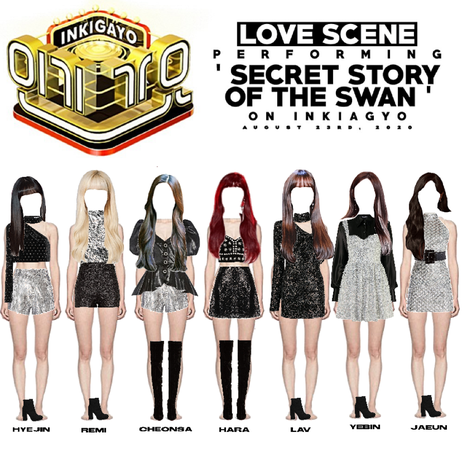 LOVE SCENE | 200820 INKIGAYO STAGE | 'SECRET STORY OF THE SWAN'