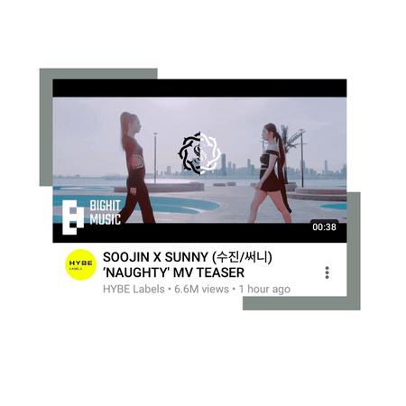 마리오네트 (MARIONETTE) - [SOOJIN X SUNNY] 'NAUGHTY' MV TEASER