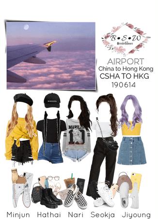 BSW Airport Fashion 190614