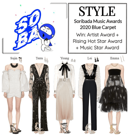 STYLE Soribada Music Awards 2020