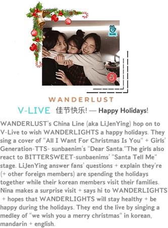 [v-live app] 佳节快乐! — Happy Holidays !