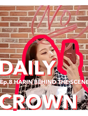 Daily Crown episode 8