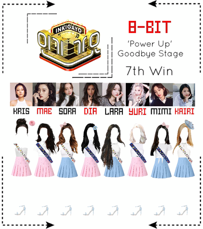 ⟪8-BIT⟫ 'Power Up' Comeback Stage #13 - Inkigayo
