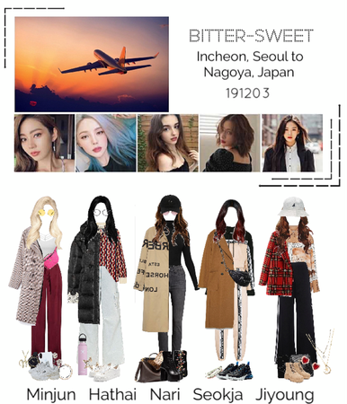 BSW Airport Fashion 191203