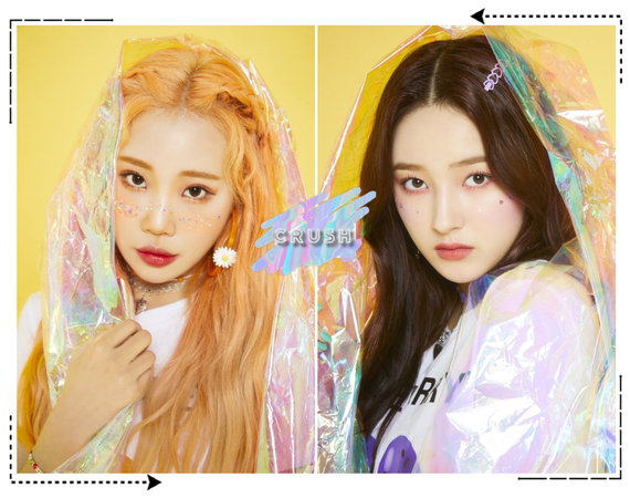 """Crushes (호감) """"Hello 2021 (Crush Time)"""" Teasers"""