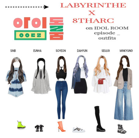 Labyrinthe X @8tharc_group