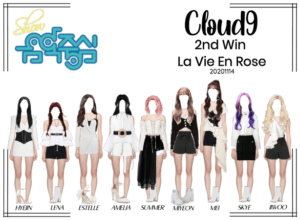 Cloud9 (구름아홉) | Show Champion | 20201114