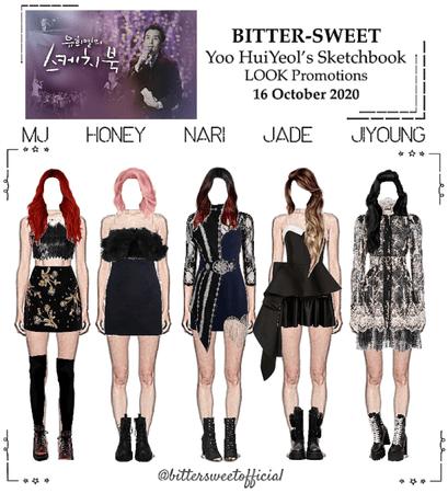 BITTER-SWEET [비터스윗] Yoo HuiYeol's Sketchbook 201016