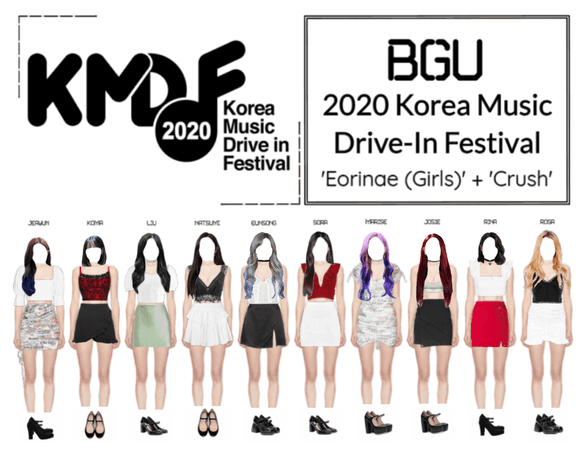 BGU 2020 KOREA MUSIC DRIVE-IN FESTIVAL