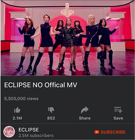 ECLIPSE NO Official M/V