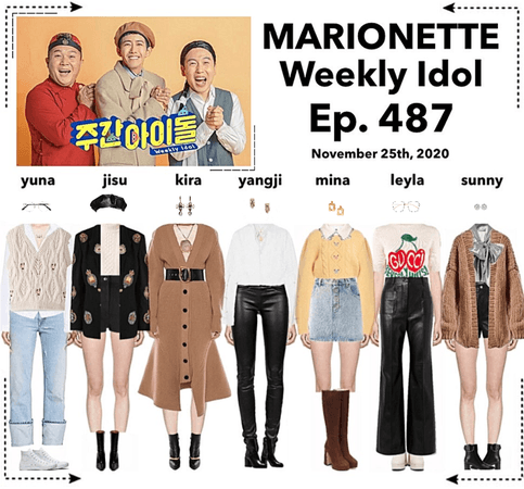 MARIONETTE (마리오네트) Weekly Idol | Ep. 487