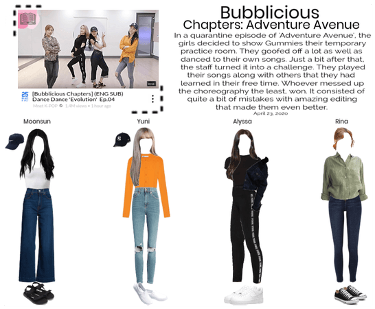 Bubblicious (신기한) Adventure AVN. Ep.4