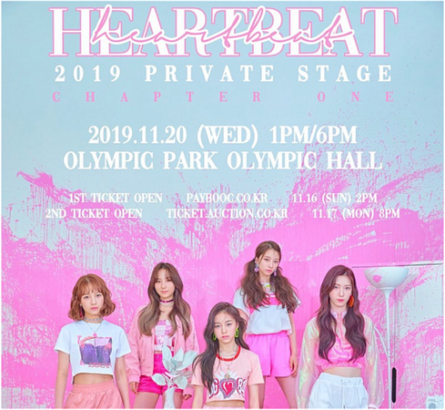 [HEARTBEAT] ANNOUNCEMENT | HEARTBEAT 2019 PRIVATE STAGE
