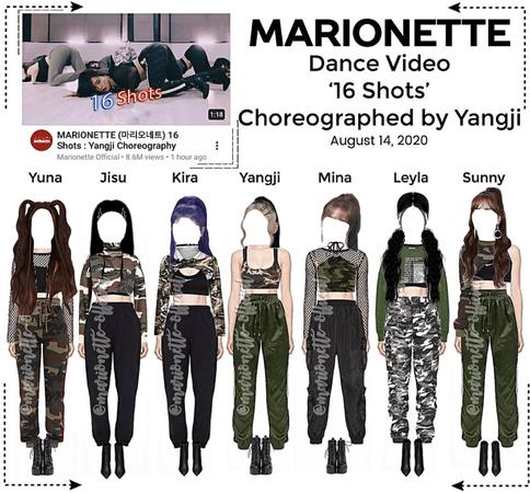 MARIONETTE (마리오네트) '16 Shots' YouTube Dance Video | Choreo by: Yangji