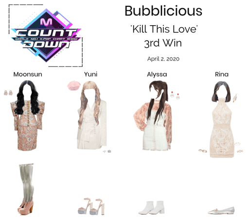 Bubblicious (신기한) Kill This Love 3rd Win
