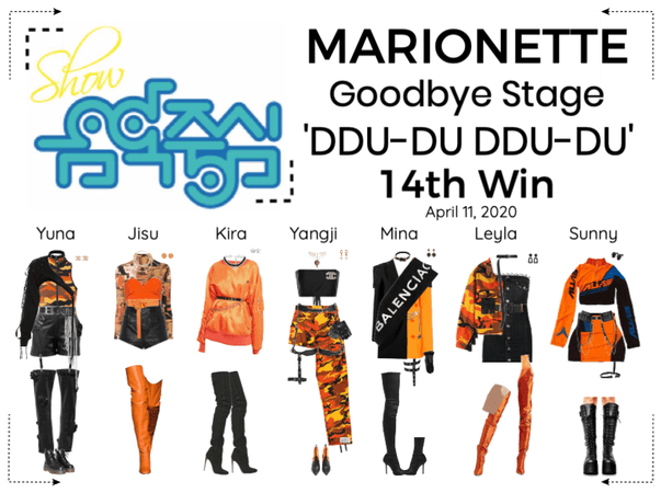 MARIONETTE (마리오네트) [SHOW!MUSIC CORE] Goodbye Stage