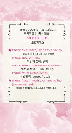 EPOCH's first mini album track list release!