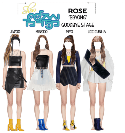 {RoSE} 'BBYONG' Goodbye Stage