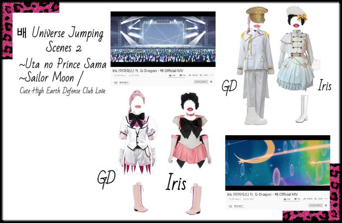 배 (Bae) by Iris ft. GDragon Universe Jumping 2