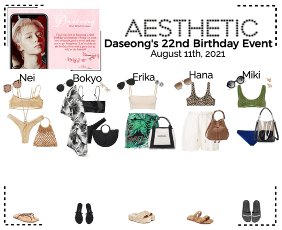AESTHETIC (미적) [DASEONG'S BIRTHDAY EVENT]