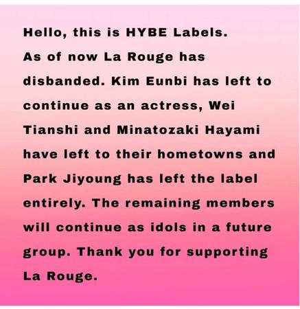 라로그 [𝗟𝗮 𝗥𝗼𝘂𝗴𝗲] - HYBE Labels announcement (24062021)
