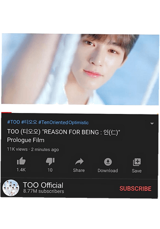 TOO prologue film   August 16, 2020