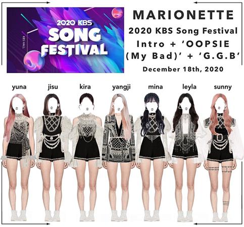 𝐌𝐀𝐑𝐈𝐎𝐍𝐄𝐓𝐓𝐄   [PERFORMANCE] 2020 KBS Song Festival