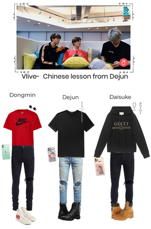 Vlive- Chinese lesson from Dejun