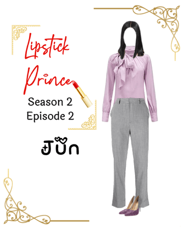 Lipstick Prince Season 2 Episode 2   Jun