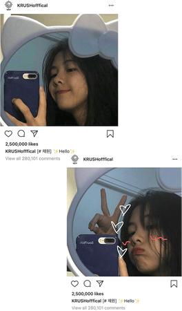 KRUSH Chaewon Instagram Post