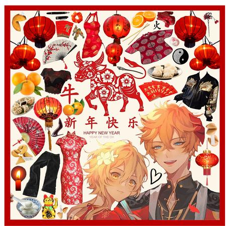 HAPPY LUNAR NEW YEAR! ❤️❤️❤️