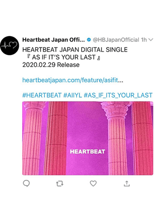 [HEARTBEAT] ANNOUNCEMENT | JAPAN COMEBACK